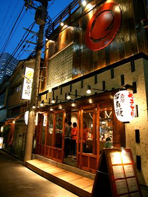 炭屋串兵衛 裏横 横浜東口店